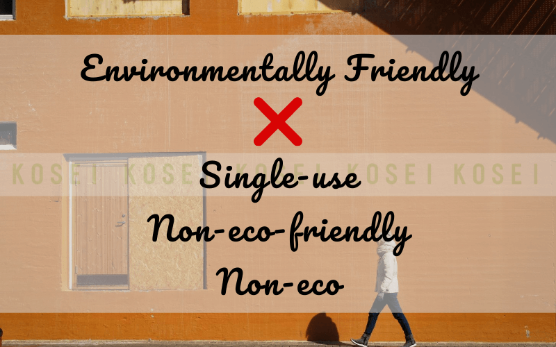 trai-nghia-voi-enviromentally-friendly