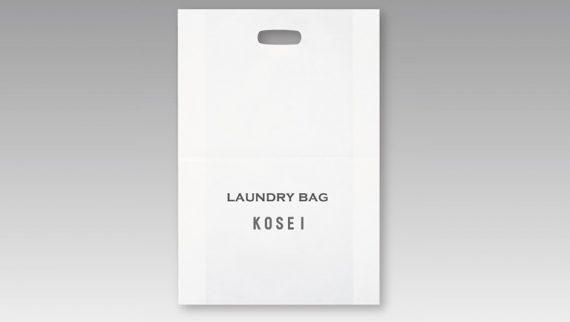 Túi giặt – GL02